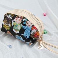 Wholesale New Fashion Women Purse PU Leather Peking Opera Character Print Zipper Closure Coin Wallet B0097