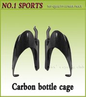 Wholesale Customized carbon bottle cage carbon water bottle cage road mountain bike bicycle water bottle holder