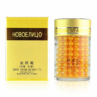 eye bag cream - 30g Gold Essence Granule Eye Cream Anti Repairing Dark Circles Bag Wrinkles for Night Women
