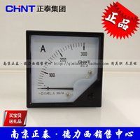 Wholesale Genuine Chint ammeter L2 A full size
