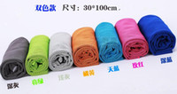 Wholesale Cold Towel Summer Sports Ice Cooling Towel Hypothermia cool Towel cm for children Adult double color DHL free