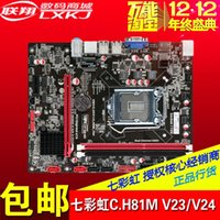 Wholesale Colorful rainbow c h81m v23 v24 all solid motherboard g3220 vg4 for dg s