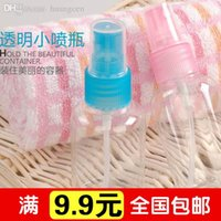 beauty gadgets - Yiwu Sundry Goods Z5398 beauty gadgets carry small fresh small watering can spray bottle packaging