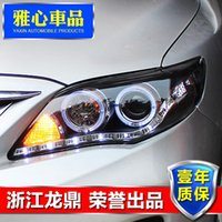 toyota headlights - Longding new Toyota Corolla Corolla headlight assembly adapted LED angel eyes tearful xenon headlights
