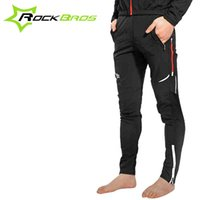 Wholesale 2015 ROCKBROS Spring Summer Outdoor Sports Cycling Ciclismo Bicycle Casual Pants Multifunction Sportswear Bike Reflective Tights