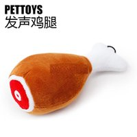 Wholesale Hot sale Pet Dog Toys Sound Chicken Plush Filled Cotton Funny Dog Toys SIZE CM