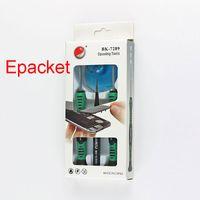 Wholesale Professional Phone Repair Screwdriver Set BAKU Opening Tools Kit for iPhone Cell Phone Hair Screws Tweezer Suction Vacuum Opener BK