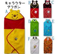 Wholesale sleeping bag baby Cotton Receiving Blankets warm winter wear peridium suit ithb