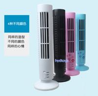 aroma fan - 2015 new Mini tower vertical dual No hakaze fan Green House Tree Branch Aroma Fan Mini USB Cooling Tree Log Pop Eco