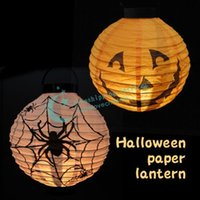 Cheap Paper Lanterns lamp Party Decoration Halloween Light Drop Shipping Free Shipping
