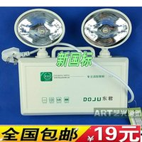 alarm faults - Dongjun new GB elimination voice fault alarm Anti headed emergency lights lights highlight emergency power rechargeable