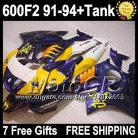 Wholesale 7gifts For HONDA CBR600F2 Joes camel CBR F2 G1759 CBR600 F2 Blue Yellow CBR F2 Fairings