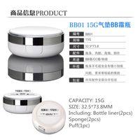 Wholesale PK XM BB01 G EMPTY ACRYLIC WHITE JAR FOR BB CREAM SILVER COLOR CAP INCLUDING jar pc liner Sponge puff