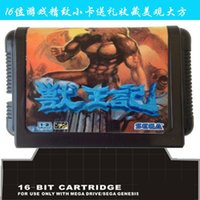 beast sega - newest edition bit sega game cartridge classic game card Altered Beast