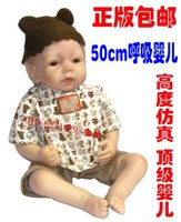 Cheap Free Shipping silica gel filling handmade baby doll regeneration top baby 50cm ,silicone reborn baby dolls