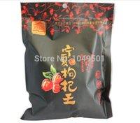 goji - dried berry Goji for health g goji berries tea pure goji Wolfberry good for health