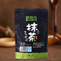 Wholesale 3 bags Pure Organic Natural Matcha Green Tea Powder g Bag