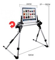 Wholesale SALE retail and folding adjustable height width aluminum alloy tablet pc support