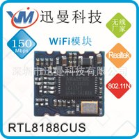 Wholesale The M Mbps WIFI module