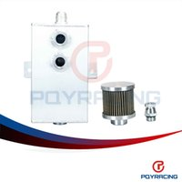 Wholesale PQY STORE L Aluminum oil catch can tank with breather drain tap LT baffled PQY9493