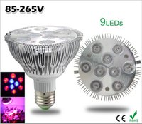 Wholesale BY DHL LED Grow Lights LEDS Red Blue E27 LED Grow light V Growth LED lamp for Flower Plant Hydroponics System