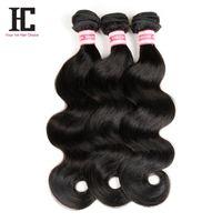 indian remy hair bulk - mink hair weave bundle hair mink unprocessed brazilian hair weave weaving hair human Remy Human Hair bulk human hair human hair HC Hair