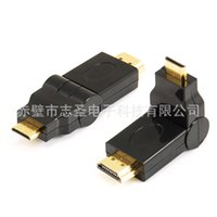 adapter connector manufacturers - Supplying manufacturers strip computer network adapter connector adapter ZS high quality