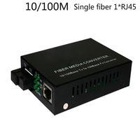best media converters - factory best price single mode single Fiber media converter RJ45 fiber media converter fiber sc port