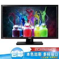 Wholesale Spot ASUS PA249Q professional graphics widescreen HD IPS panel LCD computer monitors