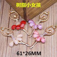 Wholesale Xayakids gemstone beads Ballet girl alloy diamond jewelry mobile phone accessories hair stick DIY jewelry sets