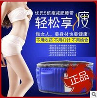 Wholesale Quality Goods Slimming Belt Lazy X5 Times Slimming Thin Waist Belly Instrument Material Vibration Reduction Rejection Fat Belt