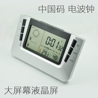 alarm clock code - Chinese large screen LCD digital code radio clock temperature and humidity can be linked to the living room table clock bedside