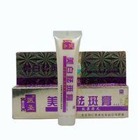 face cream - Retail Best Spot Face Cream Removes Spot Pigment Freckle in days