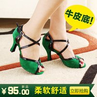 Cheap Professional shoes Best Dance Shoes