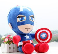 Wholesale 2015 Hot Stuffed Toys For Children The Avengers Plush Toys Cartoon Kids Toys Random send Height CM T701