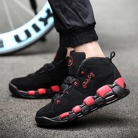air sport skate shoes - 2015 New Mens Skate Shoes Nubuck Leather Patchwork Fashion Sports Shoes Man Air Cushion Sole Cushioned Casual Shoes Men Retail H1001