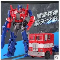 Wholesale Deformation robot toys deformation hypervariable leaders level car alloy version robot model boy toys for children