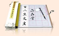 Wholesale 2016 Time limited Limited Pens The Characteristics of quot scholar s Four Jewels quot China