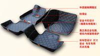 car mat - Audi A5 two door car mats car specific tailored car mats full surround stereo waterproof non slip mat
