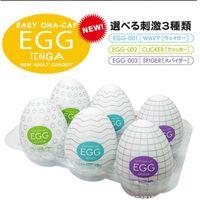Venta Japón Masturbator masculino silicona Coño huevo, Juguetes sexuales para los hombres de la vagina real gatito del bolsillo Masturbador sexo de los productos 6pcs / lot