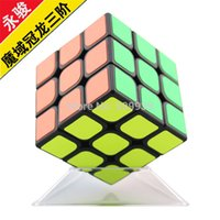 Wholesale MoYu GuanLong black or white speed cubing Puzzles Toys