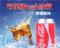 Wholesale Coke cans and barrels refrigerator mini refrigerator cold treasure USB portable refrigerator USB fridge small refrigerator shipping gift