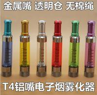 aluminum exchange - The new bottom aluminum atomizer nozzle T4 heat exchange core removable electronic smog gasifier