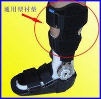 achilles tendon boot - 10pcs Ober medical boots soft gasket a0 achilles tendon boots shoes soft gasket