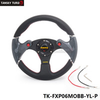 aluminum racing wheels - Tanksy New MOMO MM Yellow PVC Sport Spoke Car Racing Steering Wheel Carbon Firbre Horn Button TK FXP06MOBB YL P