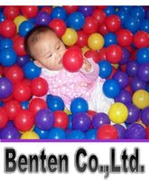 Wholesale Ocean Play Ball Pit Balls For Pool Pit Tent size cm LLFA2303F
