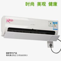 Wholesale GREE Panasonic New ivory white central courtyard air conditioning and household wall mountable air conditioner wind deflector