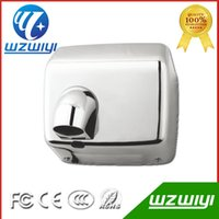 Wholesale wzwiyi easy to use uv jet Hand dryers F