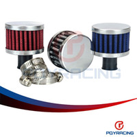 Wholesale PQY STORE Air Filter Neck mm High Quality Auto Air Intake Filter PQY AIT12