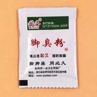 Wholesale O1520 will long licensing beriberi foot odor powder foot powder light powder to remove the anti odor powder foot care